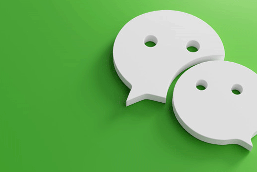 Media Manager - WeChat Marketing